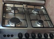 gas cooking range 4 burners with grill