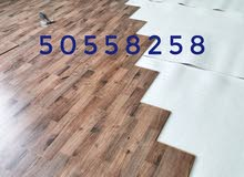 wood floors parquet sale and fitting