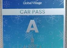 ستكر القرية العالميه sticker A for the global village