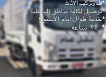 شاحنه 3 طن+ 4 طن نقل عام وفك وتركيب وشحن الاثاث وغيرها لكافه ولايات السلطنه