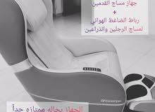كرسي مساج مستخدم قليلا