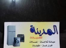 عمان خلداصيانة ثلاجات غسالات فريزرات جلايات نشافات افران مكيفات
