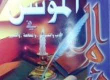 معلم مصري خبرة في اللغة العربية