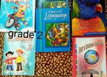 للبيع كتب مستعمله مدارس انترناشونال