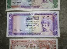 عملة عمانية قديمة للبيع