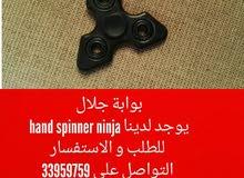 hand spinner ninja