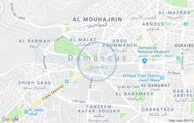 دمشق دويلعه كشكول