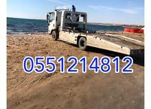 سطحة تبوك لنقل السيارات 0551214812