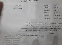 Hyundai Avante car for sale 1995 in Irbid city