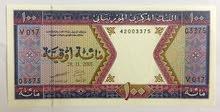 عملة موريتانية قديم