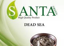 منتجات البحر الميت الطبيعيه خصومات مميزة