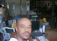 سوداني 26 سنة ابحث عن وظيفة امين مخازن واجيد الكمبيوتر ولدي شهادة محاسبة الكترون