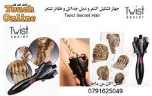 جهاز تشكيل الشعر و عمل جدائل و ظفائر للشعر اتوماتيكي Babyliss Twist Secret Hair