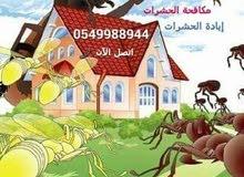 مكافحة حشرات بالمدينة المنورة 0549988944_إبادة الحشرات والقوارض