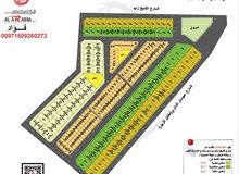 اراضي سكنية للبيع بسعر 199 \الف درهم فقط بالياسمين