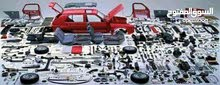 أخصائيين قطع غيار السيارات الإمريكية.محركات جيرات دفريشنات جي ام سي شفرولية فورد