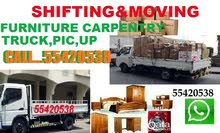 transport house shifting moving carpentar with truck&pick services call 55345335