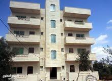 للبيع مشروع عمارتين ديلوكس مع قطعة ارض -في بيت راس- اربد