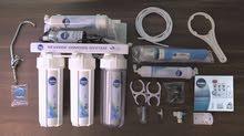 فلتر ماء تسع مراحل للبيع بنص السعر  water filter Nine stages for sale in half price