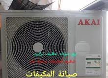 بيع مكيفات مستعمله مع التركيب مع ضمان شهر  ##مكيف طن ونص 850##مكيف طنين 950#