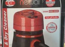 مكنسة كهربائية جديدة فانتوم نوال و رودي تركية اصلية للتنظيف الجاف والرطب .
