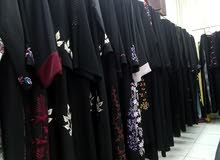 abaya sale 10 to 20 rial
