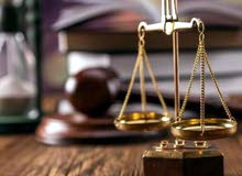 محامي للتوكل في كافة الدعاوى. شرعية _جزائية _تسجيل شركات _استشارات قانونية