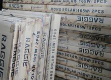 موجود لدينا مستلزمات الطاقة الشمسية والكهرباء