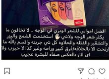 السلام عليكم ورحمة الله وبركاته شفره منجو الطلب أكثر طلب