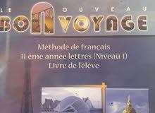 مدرس  لغة فرنسية  خبرة بمناهج التدريس الابتدائي و الثانوي و الجامعي