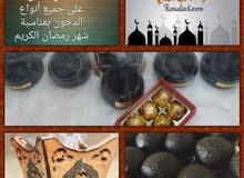 عروض شهر رمضان الكريم بدأت