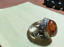 خاتم العقرب