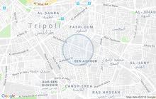 فيلا في بن عاشور ايجار سعر كزيوني  5غرف   2حمامات  مقر شركة  أو سكن