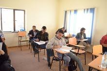 مطلوب مدرسات عربي انكلش رياضيات كيمياء