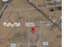 ارض للبيع قطعه رقم 288 في اربد