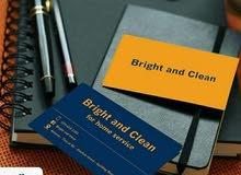 شركة Bright and clean للتنظيف