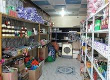 محل مواد تجميل للبيع كافت انواع مواد التجميل