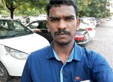 سواقين من الهند