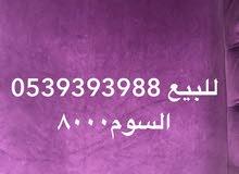 الرقم غير مستخدم
