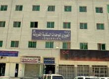 First Floor apartment for rent in Al Riyadh