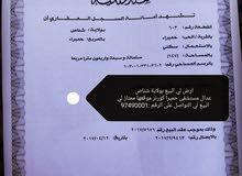 ارض للبيع في ولاية شناص حميراء