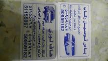 باص تويوتا هايس للإيجار شركات مقاولون جميع مناطق الكويت نظيف مكيف  ابوحبيبة 50959182