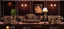 Furniture for sale New Wallpapers