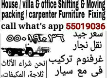 Shifting Furniture items, call me.. 55019036