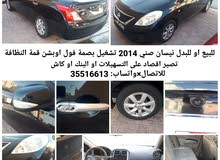 Nissan Sunny 2014 in Northern Governorate - Used