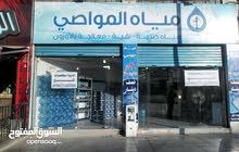 موقع مميز بجانب سامح مول في أبو علندا للتنازل