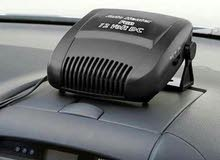 لو عندك عربية الاعلان ده مهم جدا ليك جهاز التبريد والتدفئة للسيارات