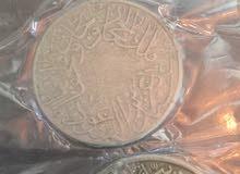 قرش نادر جدًا من عهد الملك عبدالعزيز