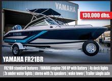 YAMAHA 21 BOW RIDER Sport boat