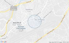 3 Bedrooms rooms  apartment for sale in Amman city Marka